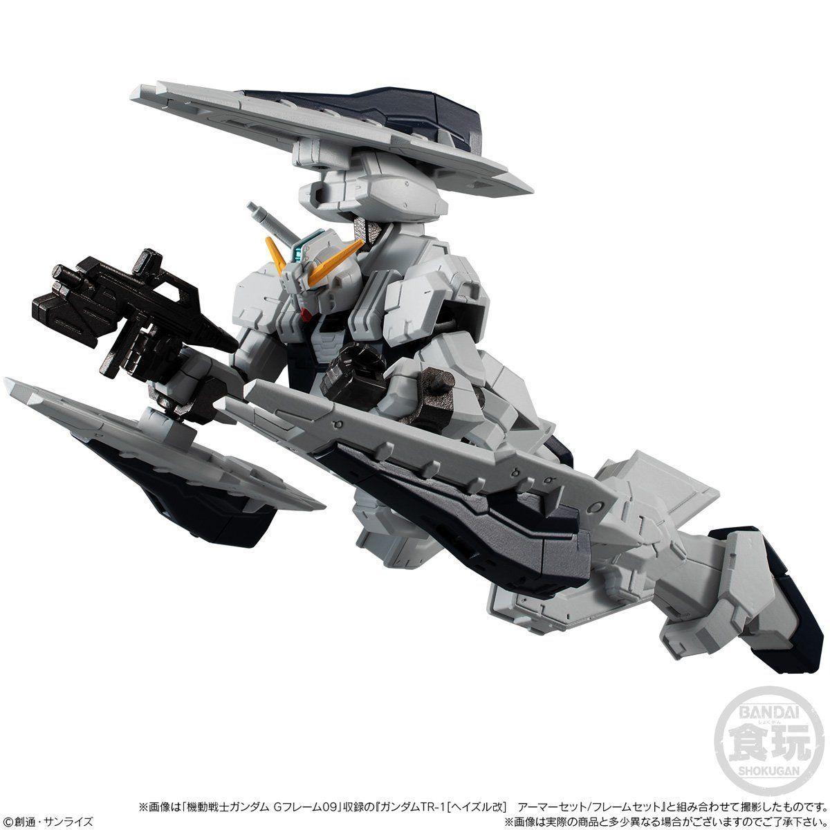 機動戦士ガンダム Gフレーム09_5