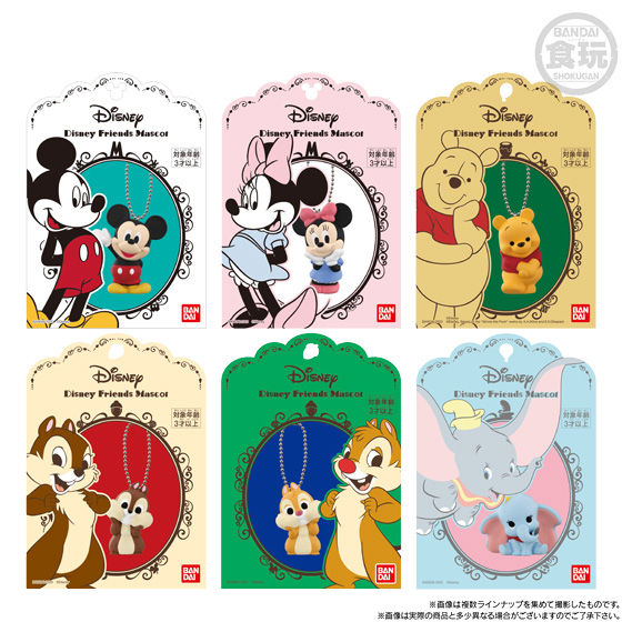 Disney Friends Mascot_9