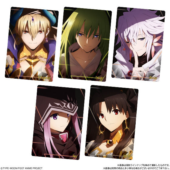 Fate/Grand Order -絶対魔獣戦線バビロニア- ウエハース_4