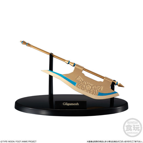 Miniature Prop Collection Fate/Grand Order -絶対魔獣戦線バビロニア- Vol.1_3
