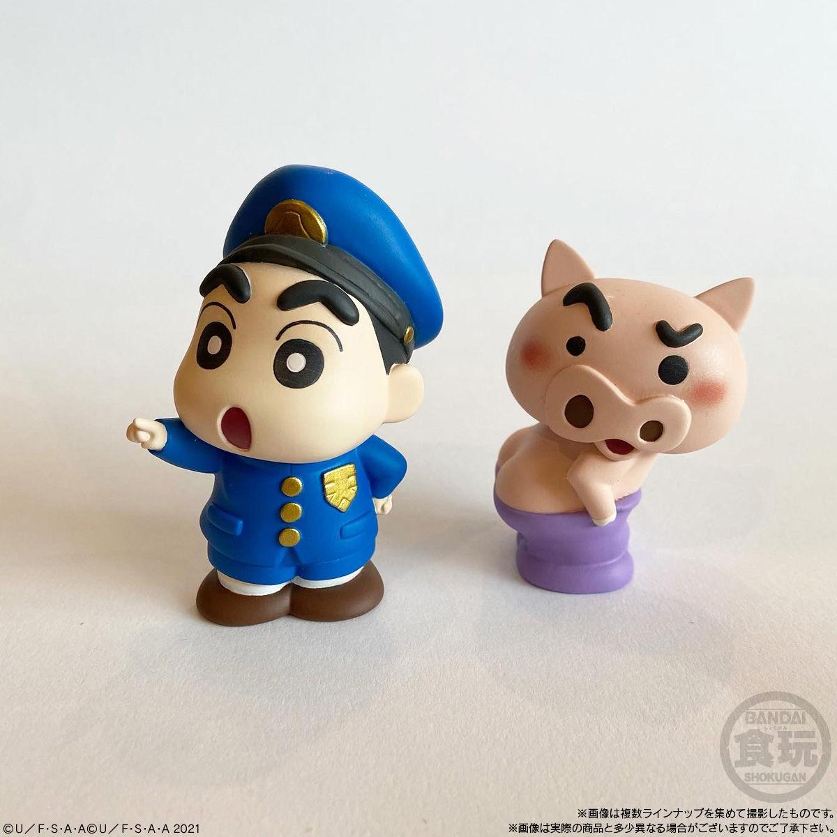 クレヨンしんちゃんフレンズ ミニフィギュア2_5