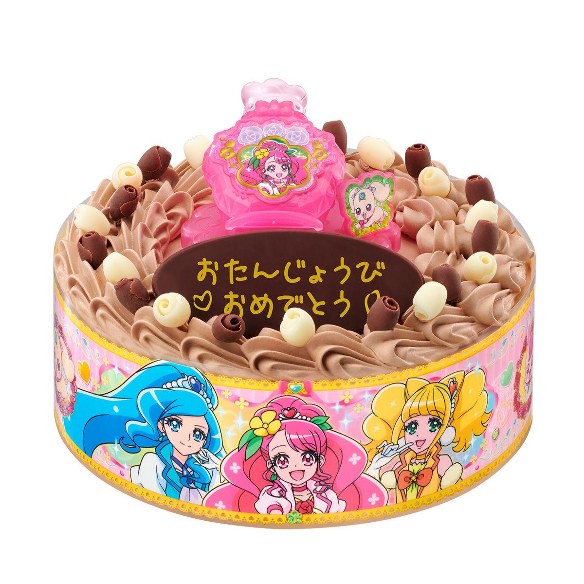 キャラデコお祝いケーキ ヒーリングっど プリキュア(チョコクリーム)[5号サイズ]_8