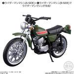 SHODO-X 仮面ライダー11_4
