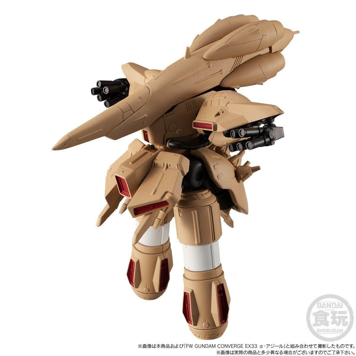 FW GUNDAM CONVERGE EX33 α・アジール_3