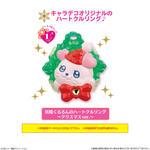 【特典あり】キャラデコクリスマス トロピカル〜ジュ!プリキュア(チョコクリーム)(5号サイズ)_1