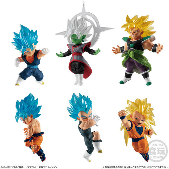 DRAGONBALL ADVERGE MOTION4セット_8