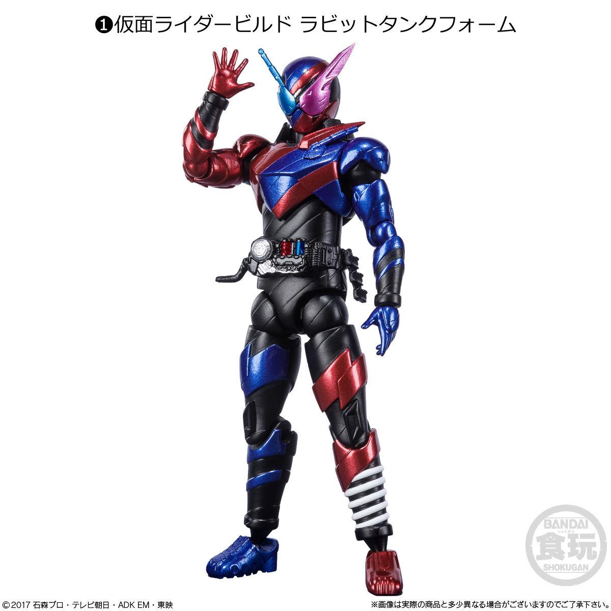 SHODO-X 仮面ライダー12_1