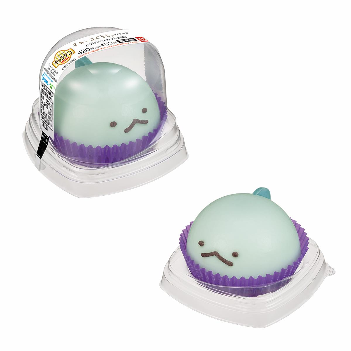 キャラデコmini すみっコぐらしのケーキ とかげ_0
