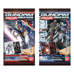 GUNDAMガンプラパッケージアートコレクション チョコウエハース_0