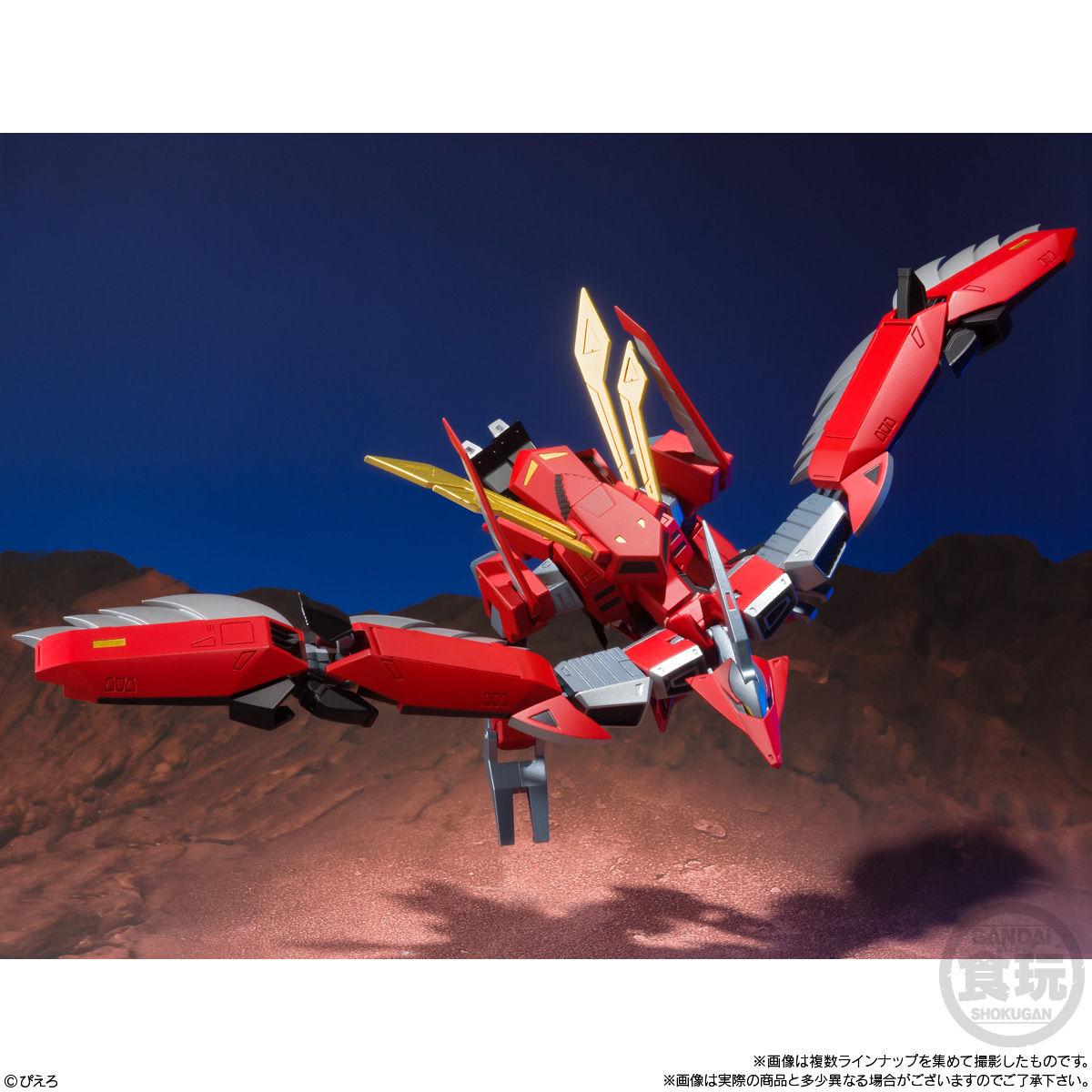スーパーミニプラ 忍者戦士 飛影Vol.2_2