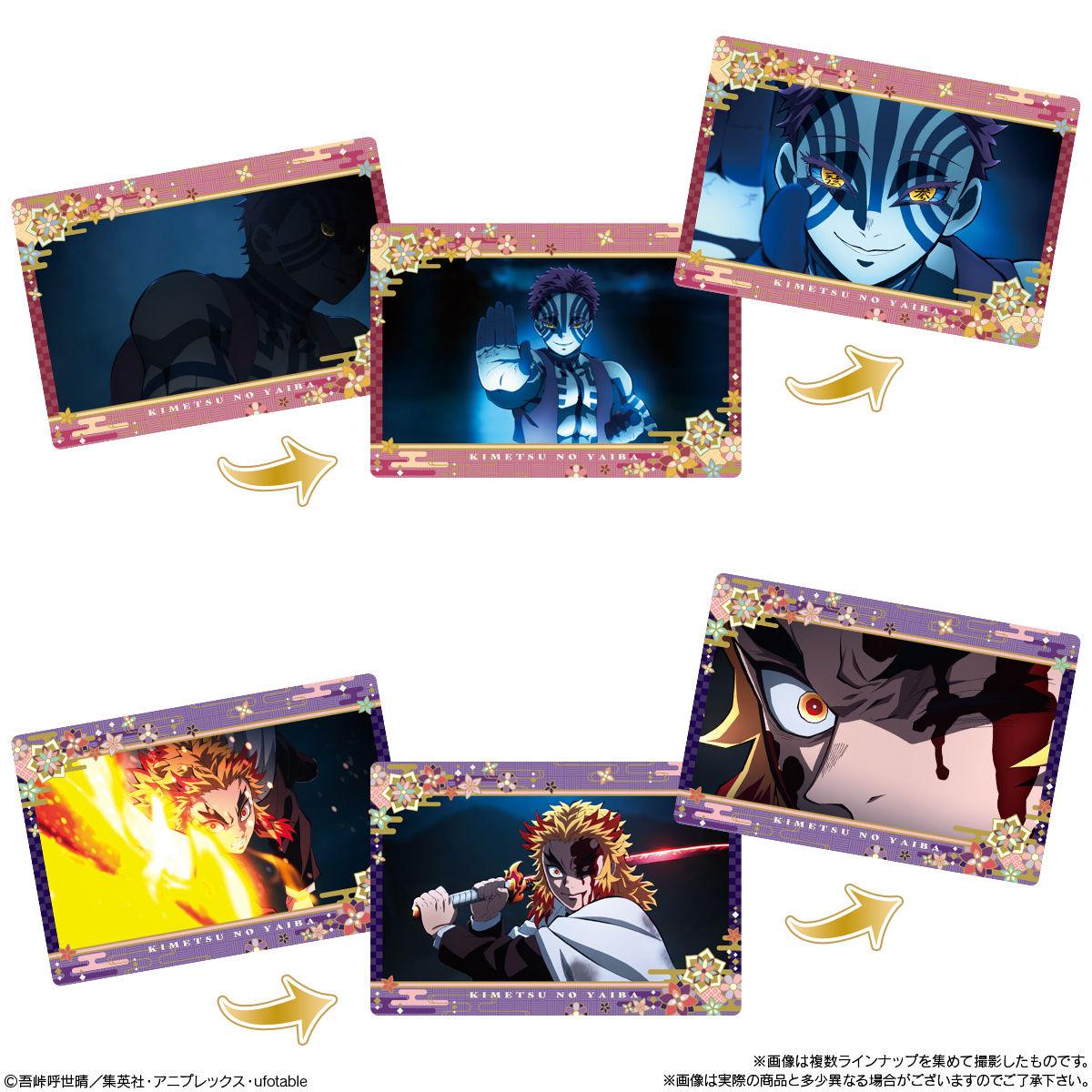 劇場版「鬼滅の刃」無限列車編 名場面回顧カードチョコスナック3_7