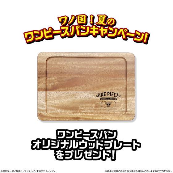 ワンピース 麦わらぼうしパン あずきホイップクリーム_1