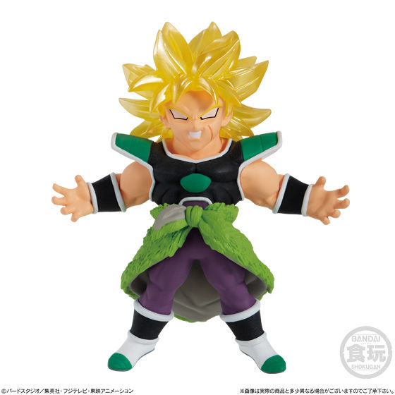 DRAGONBALL ADVERGE MOTION4セット_3