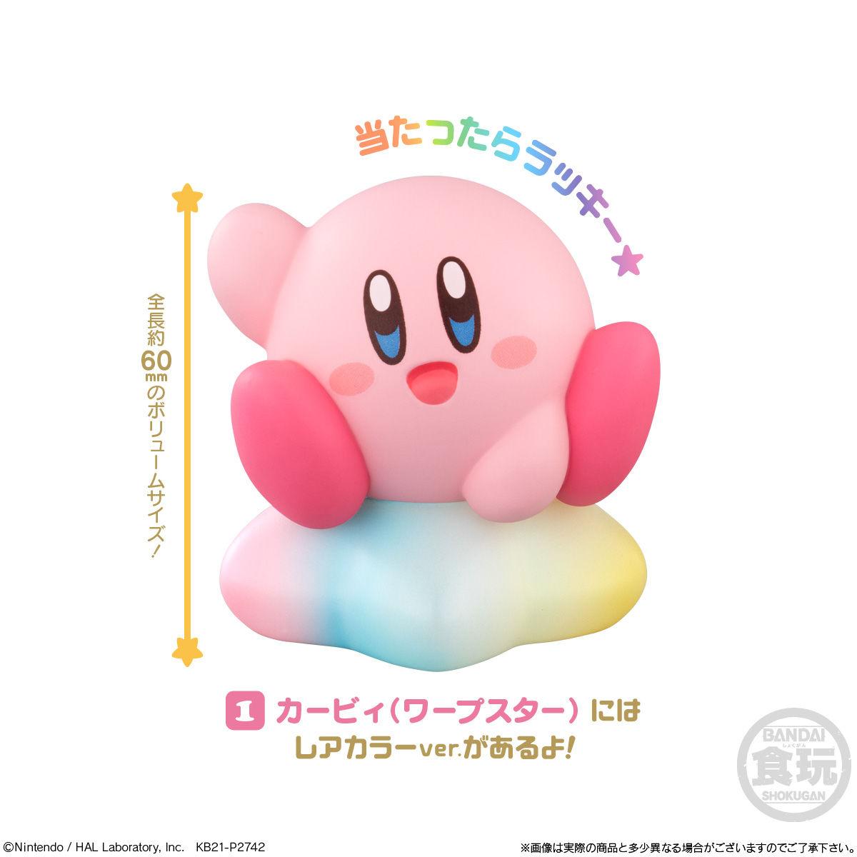 星のカービィ Kirby Friends_6