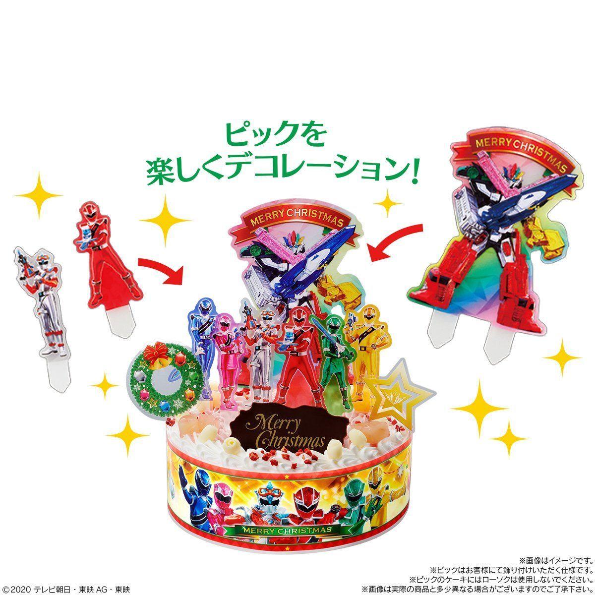 【特典あり】キャラデコクリスマス 魔進戦隊キラメイジャー[5号サイズ]_3