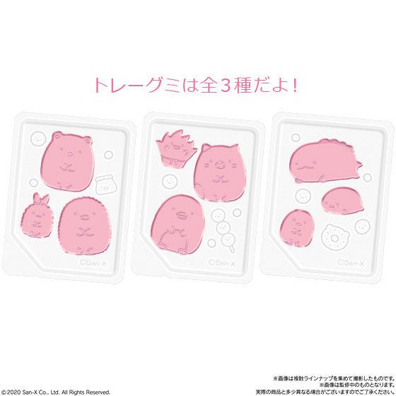 すみっコぐらし コレクションカードグミ_6