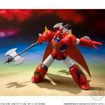 スーパーミニプラ  真(チェンジ!!)ゲッターロボ Vol.1_7