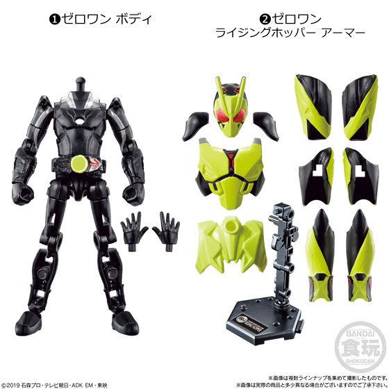 装動 仮面ライダーゼロワン AI 01_2