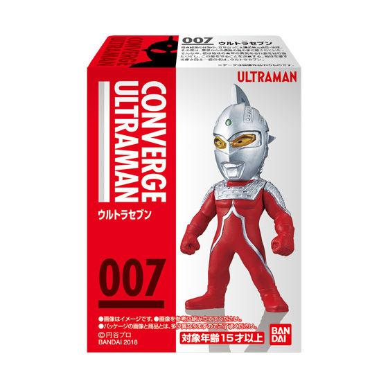 CONVERGE ULTRAMAN 2_0