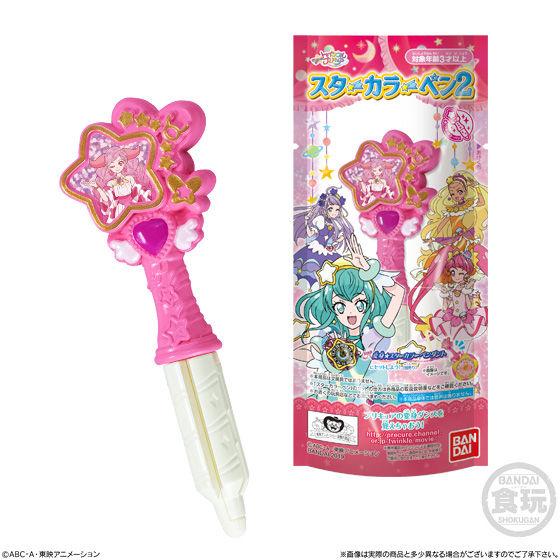 スター☆トゥインクルプリキュア スターカラーペン2_1