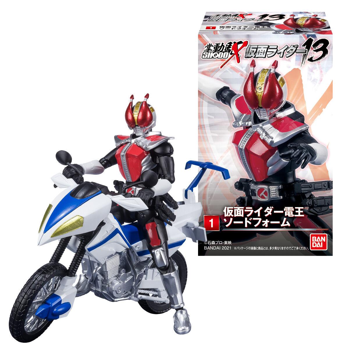 SHODO-X 仮面ライダー13_0