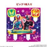 【早期予約キャンペーン】キャラデコクリスマス 仮面ライダーリバイス(5号サイズ)_2