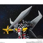 スーパーミニプラ 超獣機神ダンクーガ_6