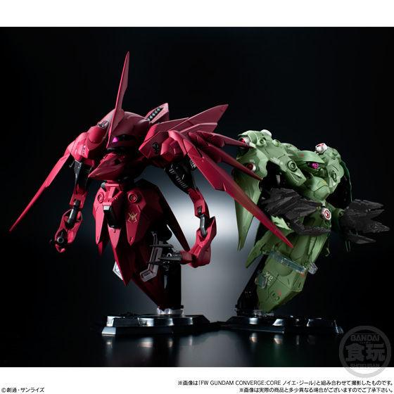FW GUNDAM CONVERGE:CORE ノイエ・ジール【プレミアムバンダイ限定】_6