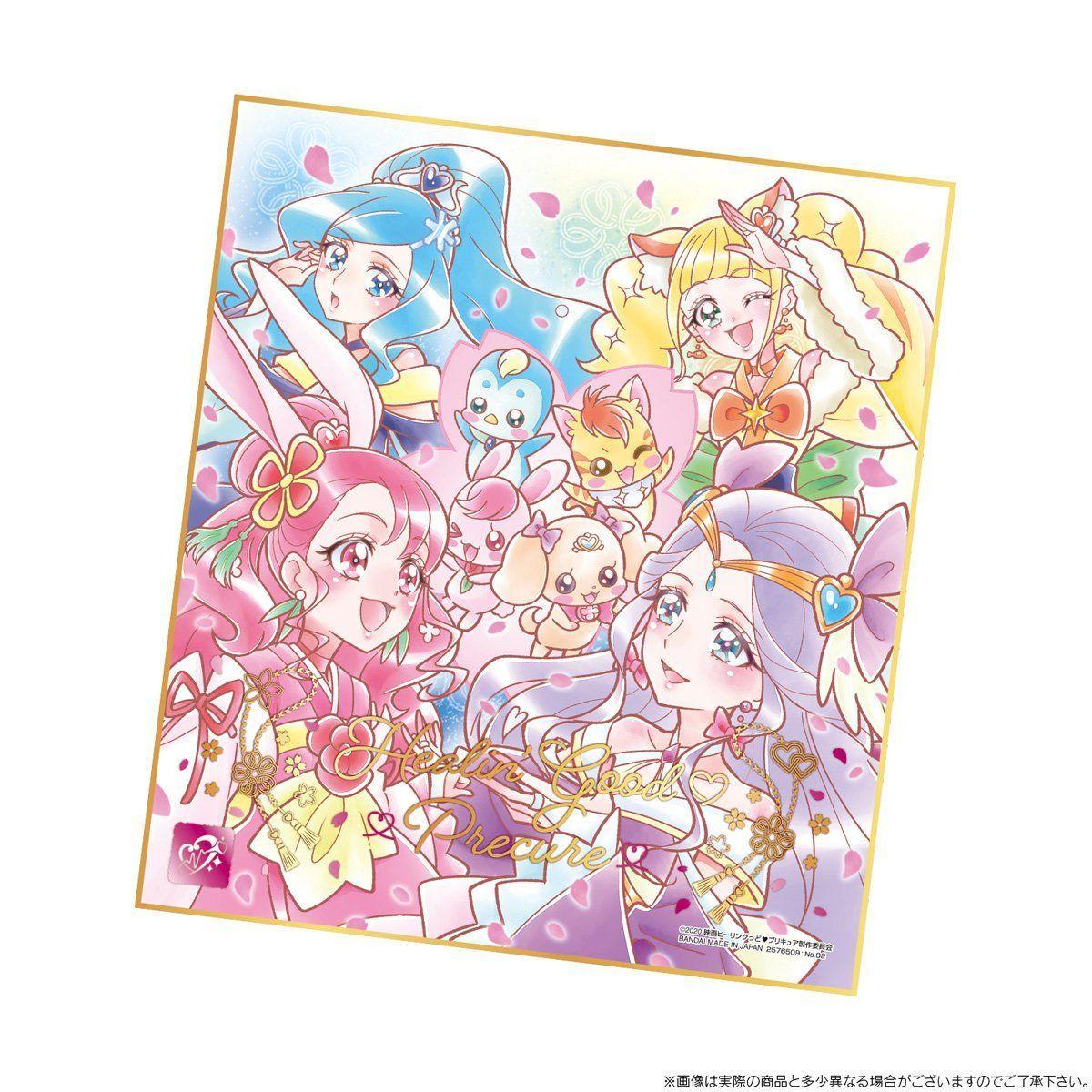 プリキュア色紙ART メモリアルセット−Second−【プレミアムバンダイ限定】_2
