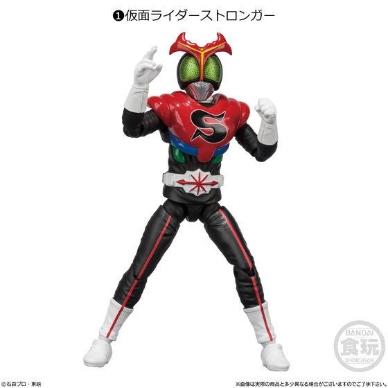 SHODO-X 仮面ライダー8_1