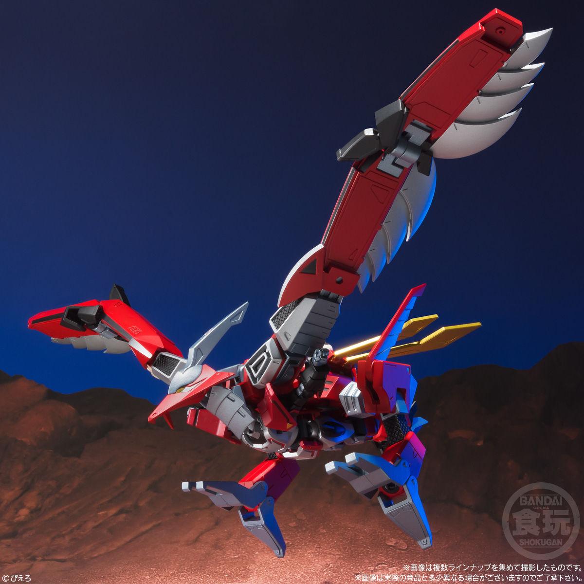 スーパーミニプラ 忍者戦士 飛影Vol.2_1