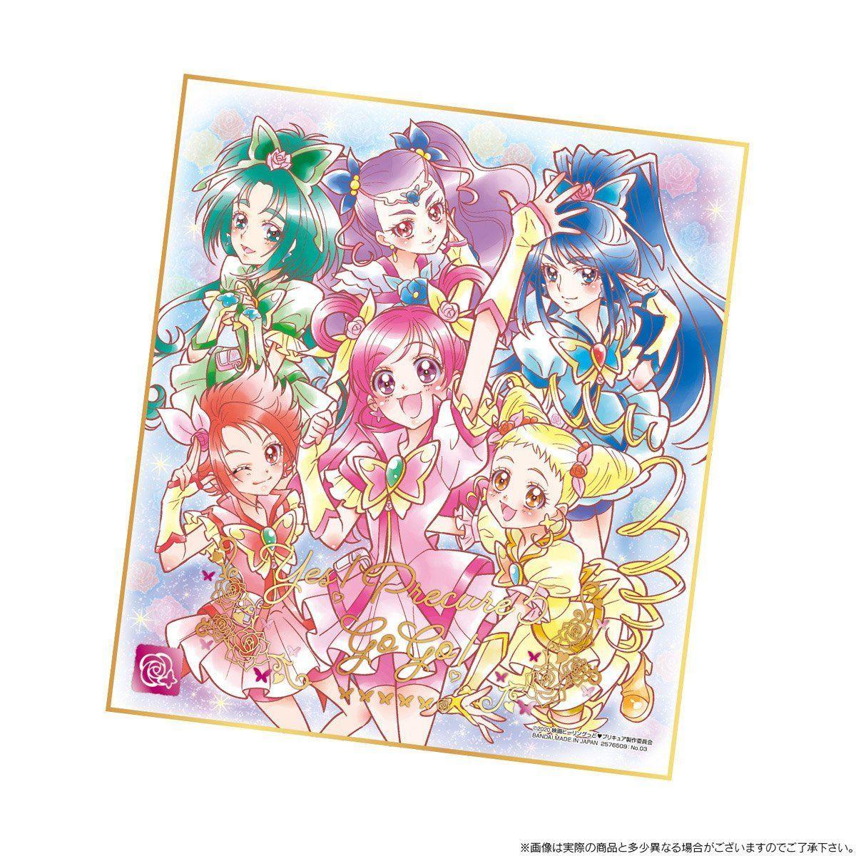 プリキュア色紙ART メモリアルセット−Second−【プレミアムバンダイ限定】_3
