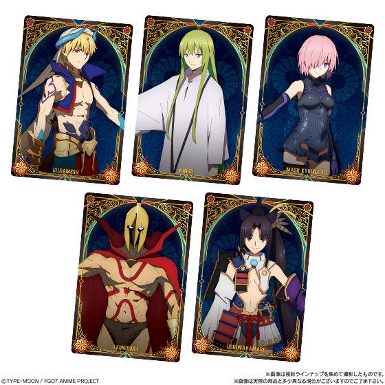 Fate/Grand Order -絶対魔獣戦線バビロニア- ウエハース2_2
