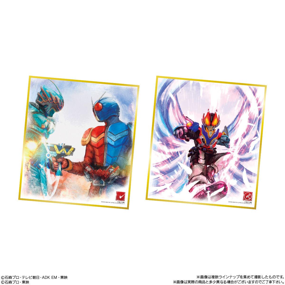 仮面ライダー色紙ART9_7