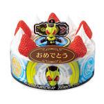 キャラデコお祝いケーキ 仮面ライダーゼロワン_0