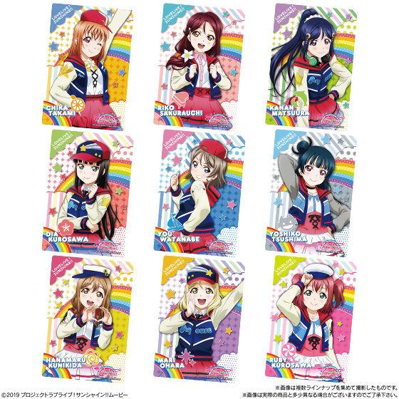 ラブライブ!サンシャイン!! The School Idol Movie Over the Rainbow ウエハース2_3