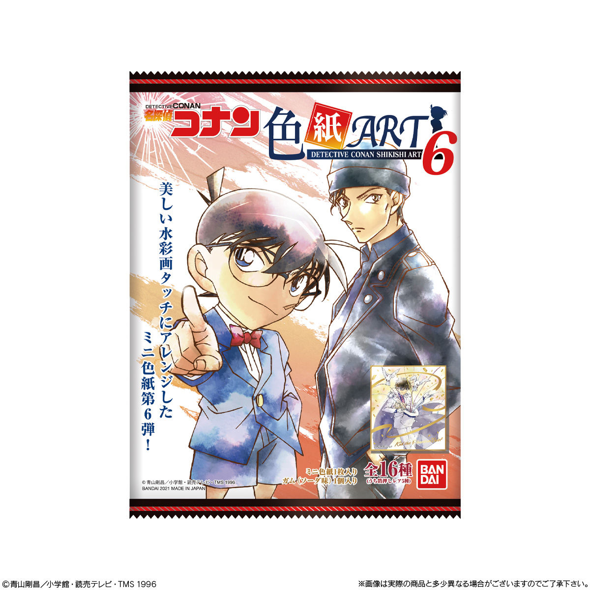 名探偵コナン色紙ART6_6