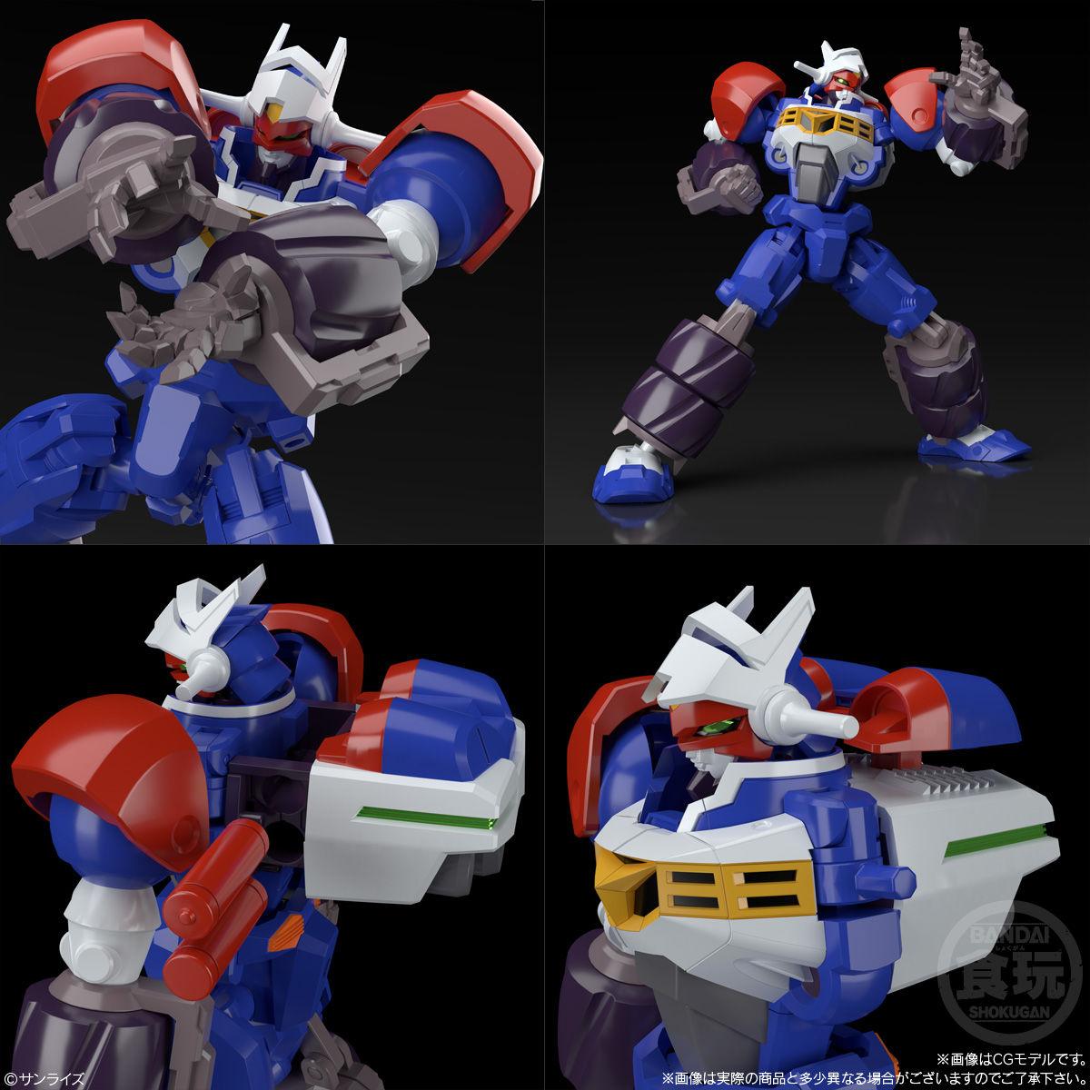 スーパーミニプラ GEAR戦士電童_2
