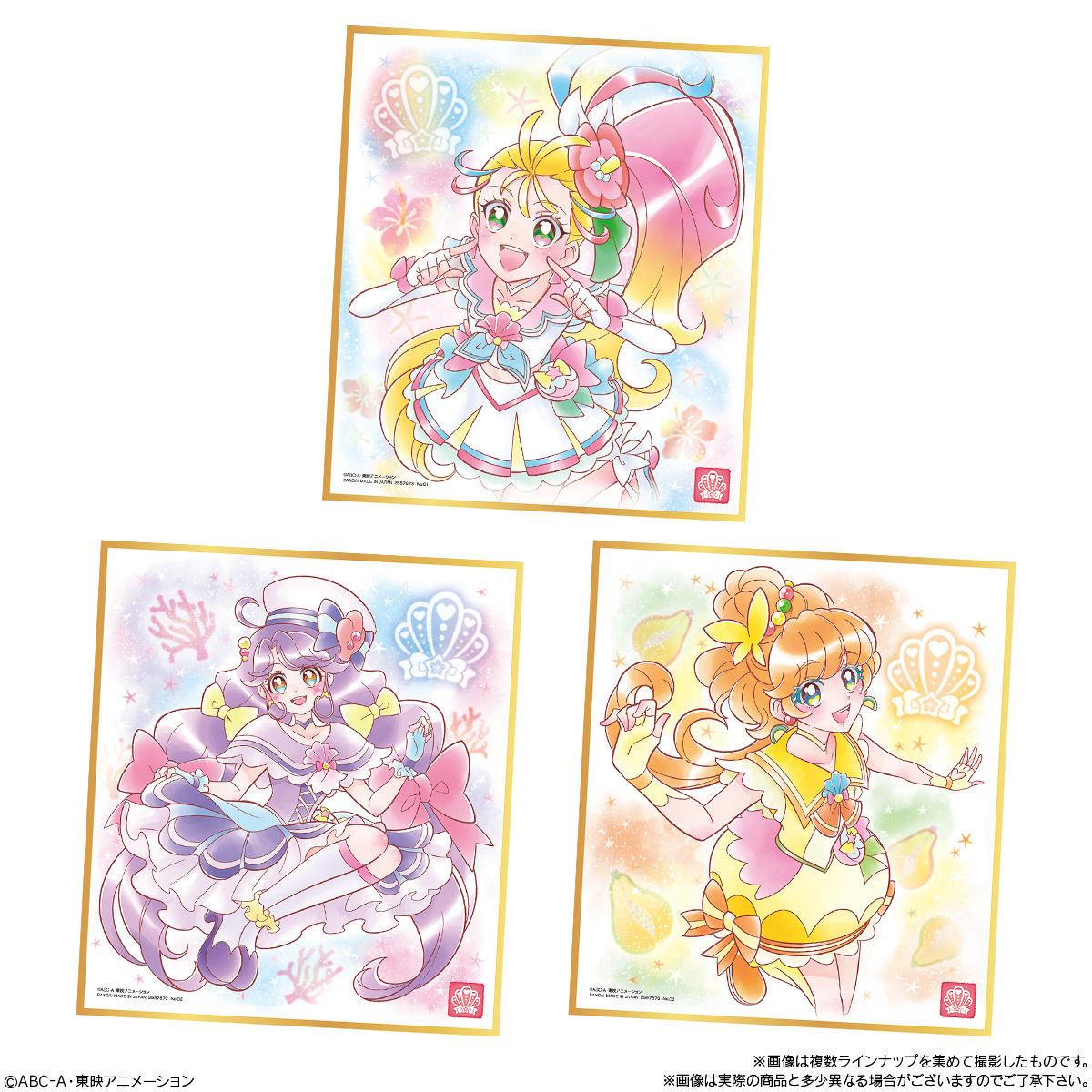 プリキュア 色紙ART4_1