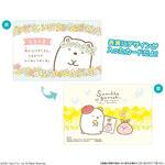 すみっコぐらし コレクションカードグミ4_1