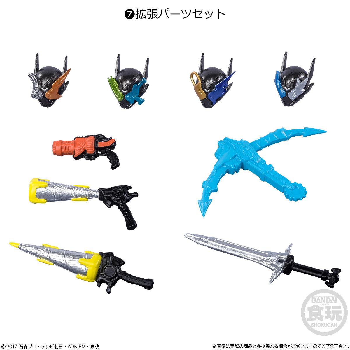 SHODO-X 仮面ライダー12_6
