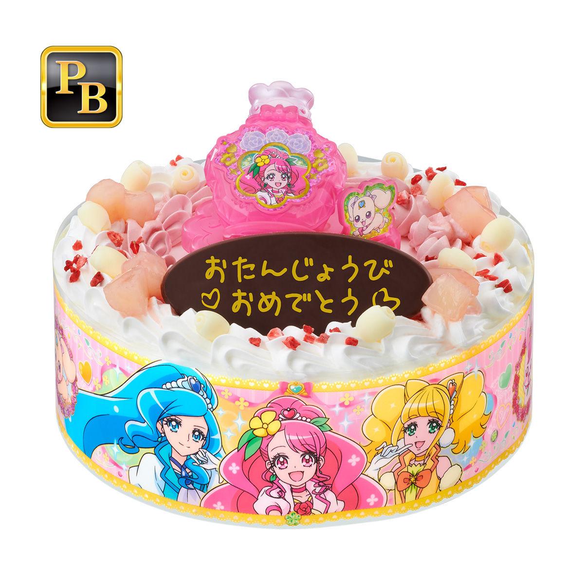 キャラデコお祝いケーキ ヒーリングっど プリキュア[5号サイズ]_0