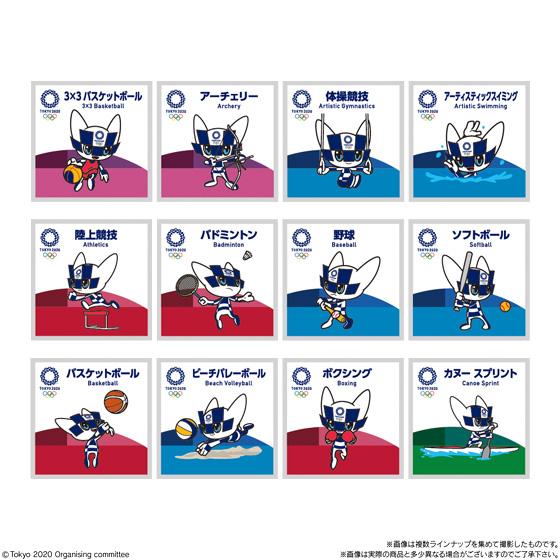 東京2020オリンピックマスコット ミライトワ ステッカーウエハース_1