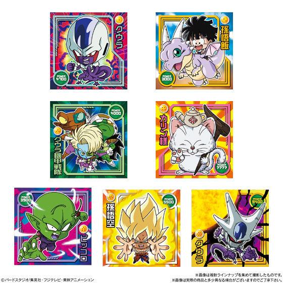 ドラゴンボール超戦士シールウエハースZ 最強戦士集結!_4