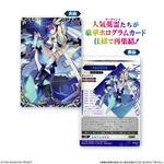 Fate/Grand Orderウエハース 復刻スペシャル2_2