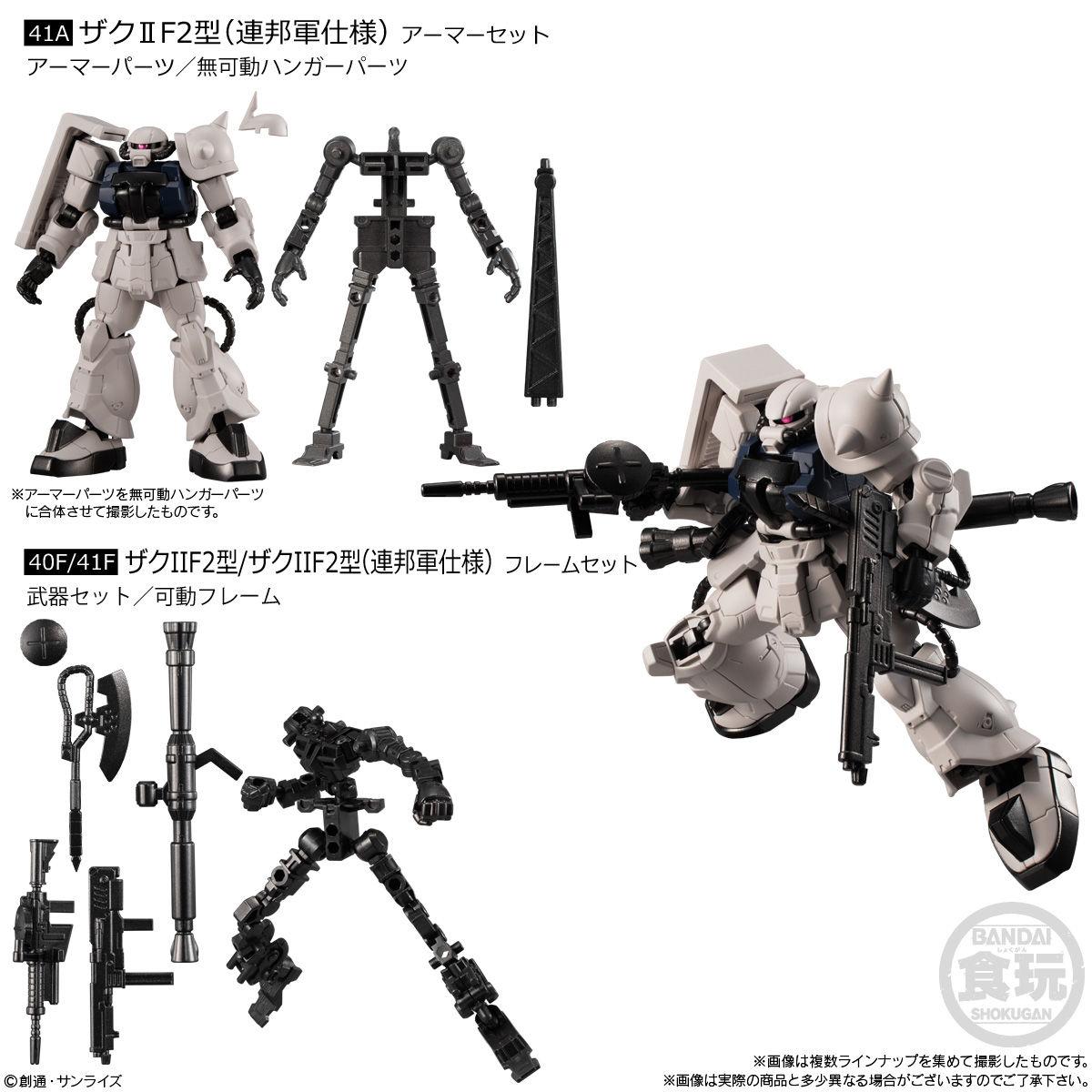 機動戦士ガンダム Gフレーム EX03 パーフェクトストライクガンダム&スカイグラスパー_4