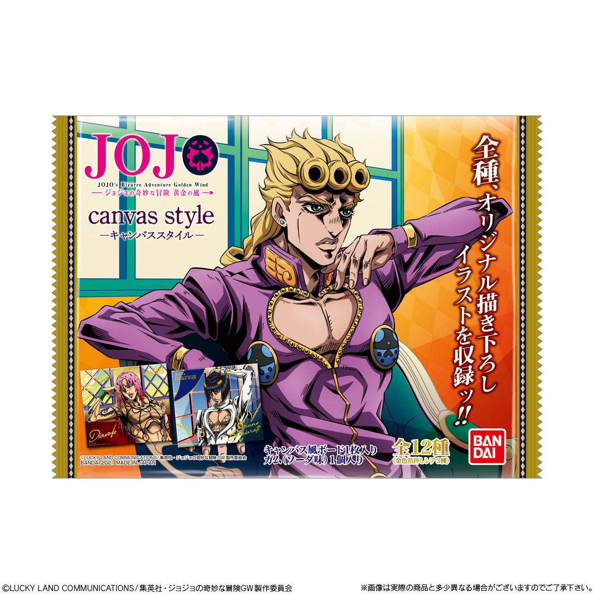 ジョジョの奇妙な冒険 黄金の風 canvas style‐キャンバススタイル‐_6