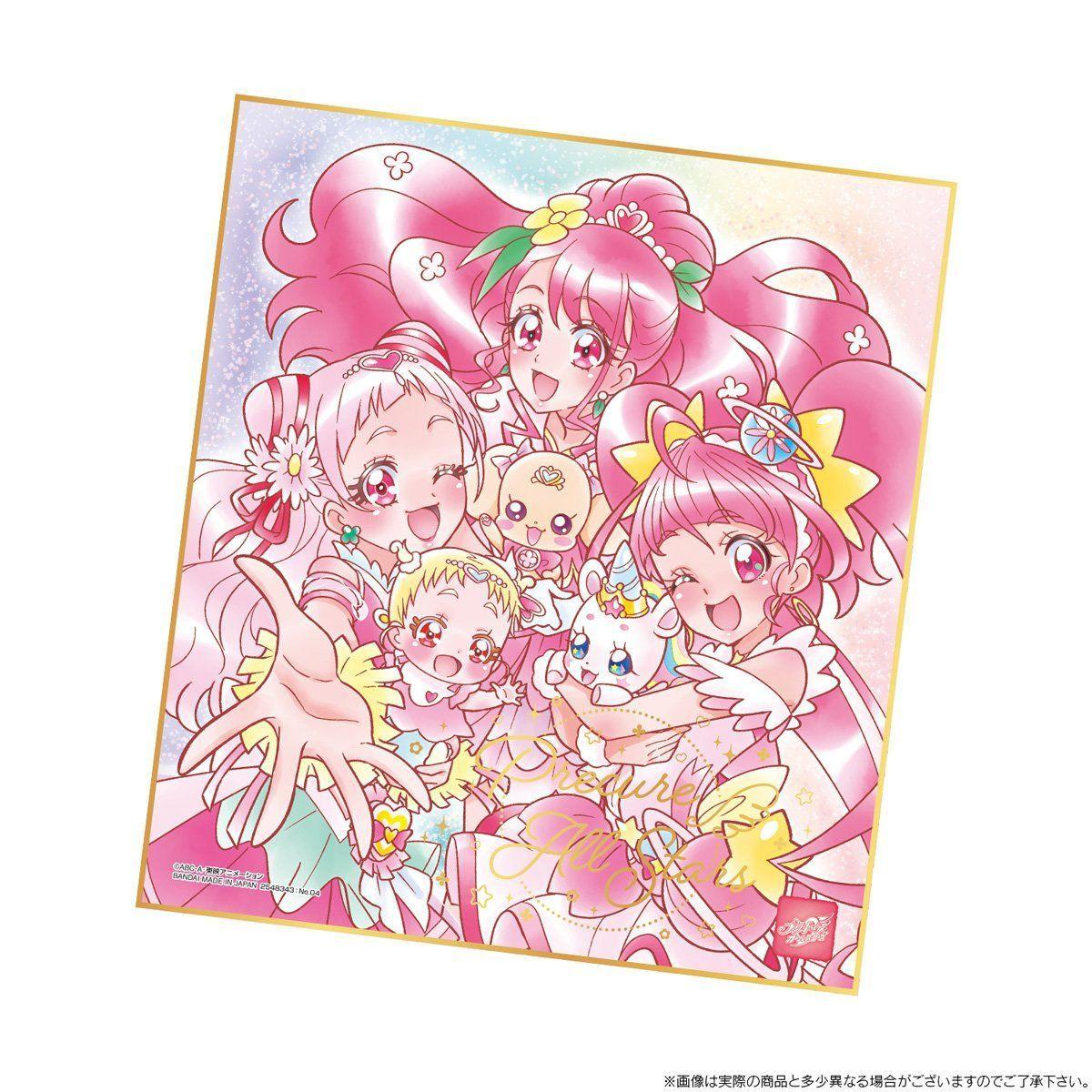 プリキュア色紙ART-メモリアルセット-【プレミアムバンダイ限定】_4