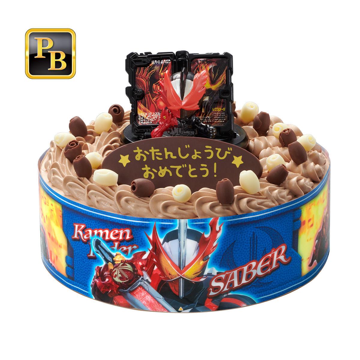 キャラデコお祝いケーキ 仮面ライダーセイバー(チョコクリーム)[5号サイズ]_0