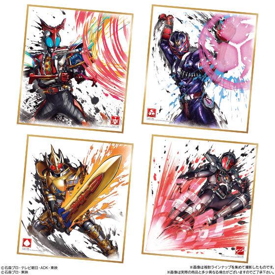 仮面ライダー色紙ART2_4